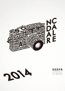 2014年 12P×13Dカレンダー