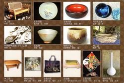 第25回 高知県伝承工芸展