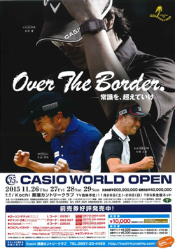 CASIO WORLD OPEN